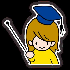 家庭学習機能 近日リリース!